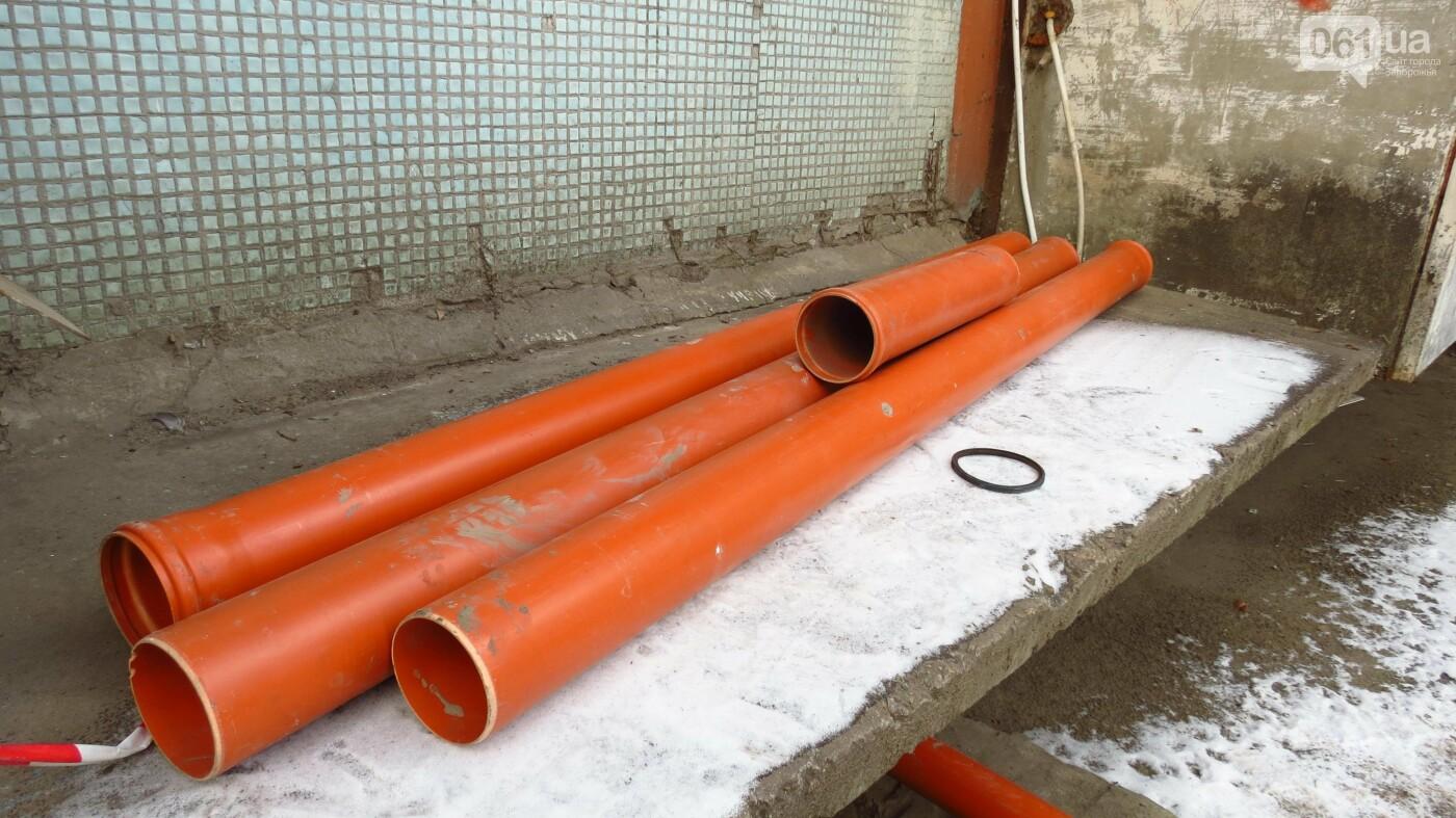 """Ремонти покрівель, інженерних мереж та заміна каналізації - """"Місто для людей"""" у Запоріжжі відзвітувались за три місяці роботи, фото-2"""