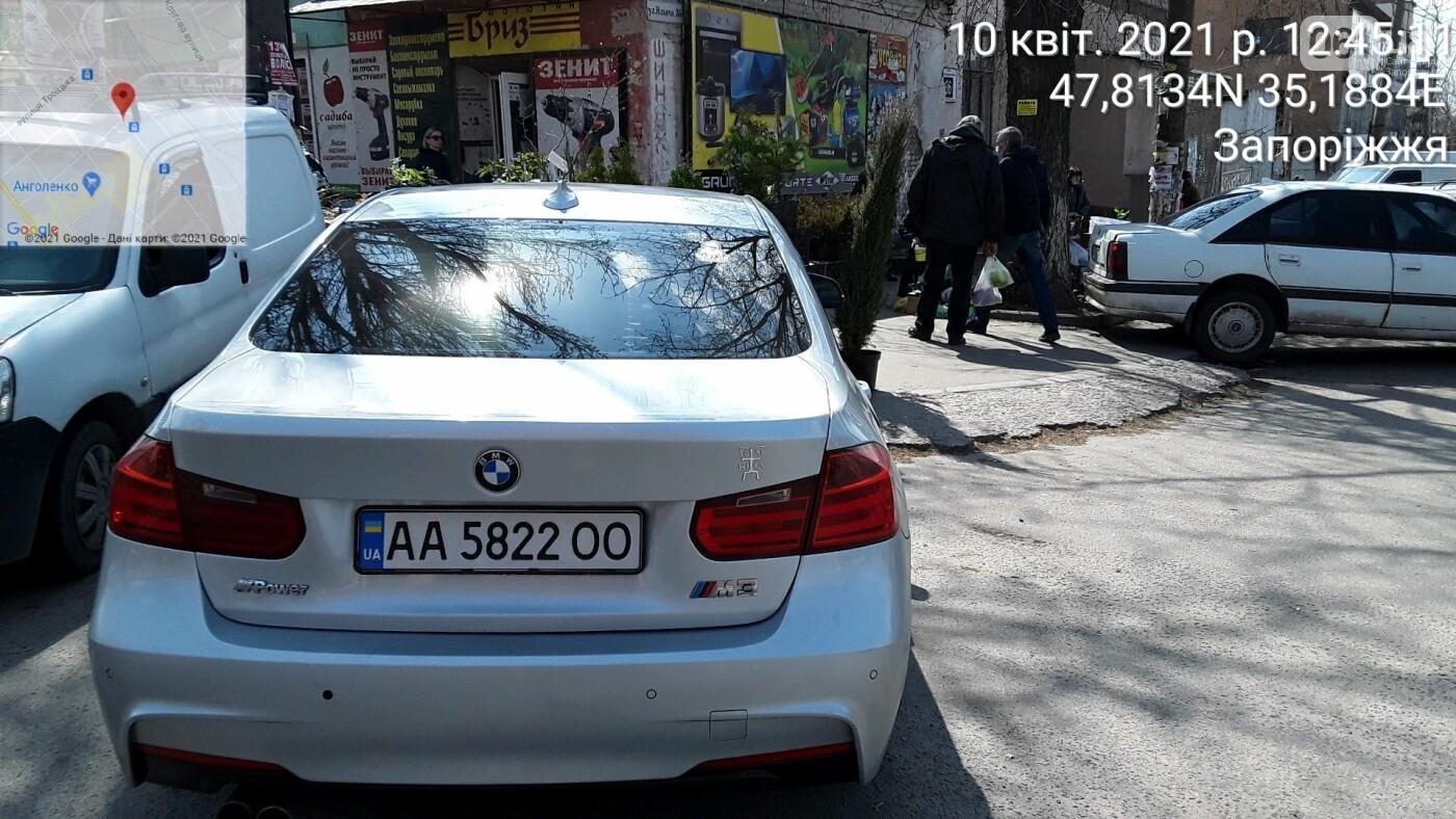 В Запорожье инспекторы по парковке выписали за неделю штрафов на 165 тысяч гривен, фото-4