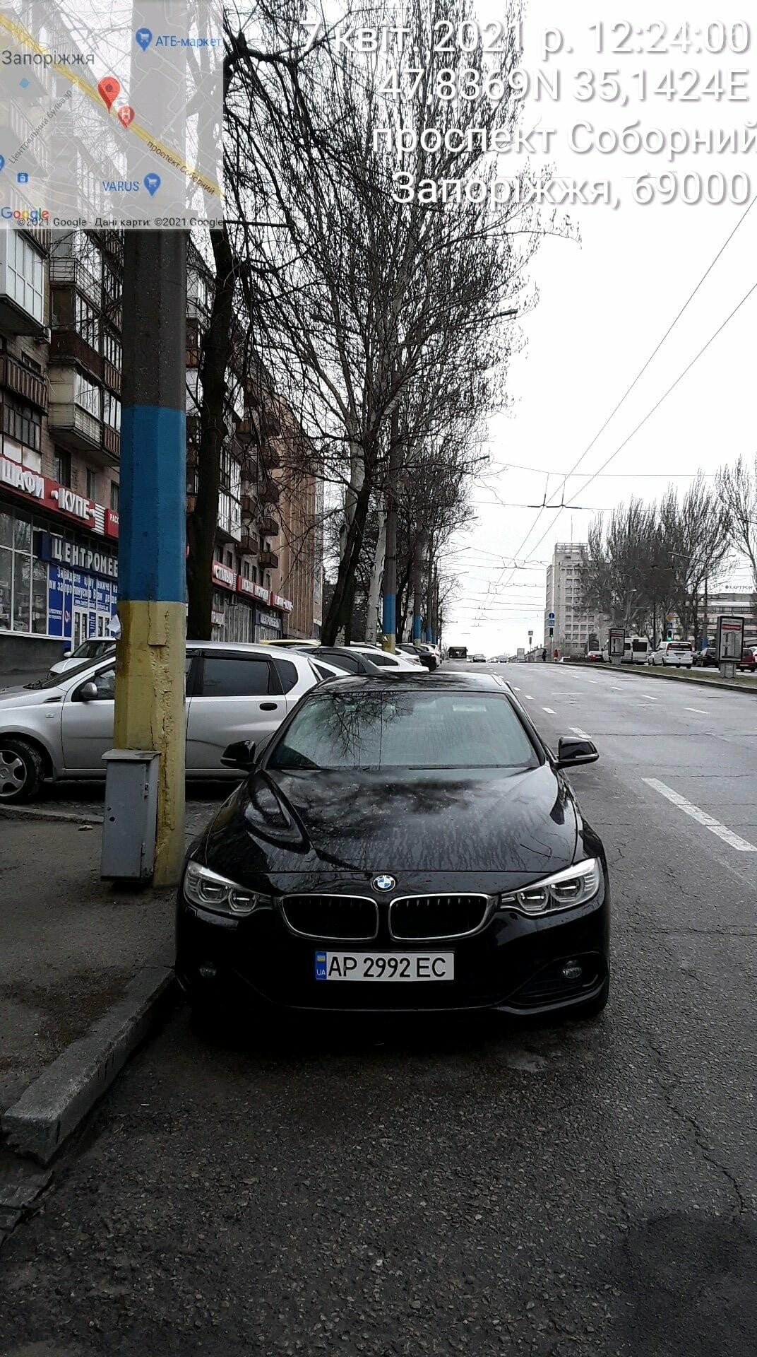 В Запорожье инспекторы по парковке выписали за неделю штрафов на 165 тысяч гривен, фото-2
