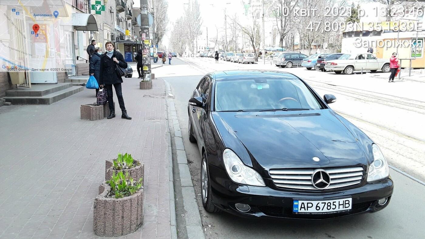 В Запорожье инспекторы по парковке выписали за неделю штрафов на 165 тысяч гривен, фото-5