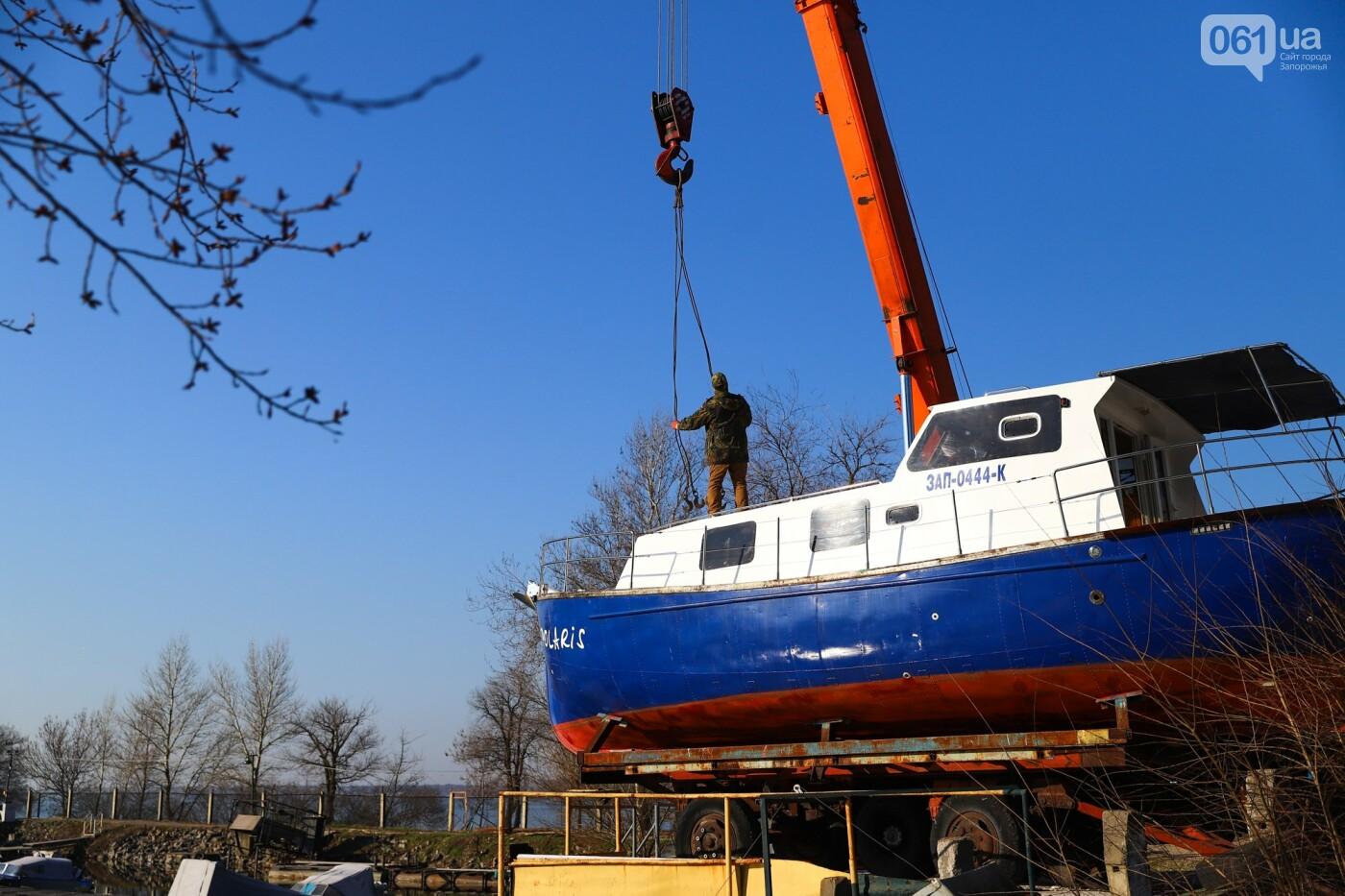 «Семь футов под килем!»: как в запорожском яхт-клубе спускали судна на воду, - ФОТОРЕПОРТАЖ , фото-2