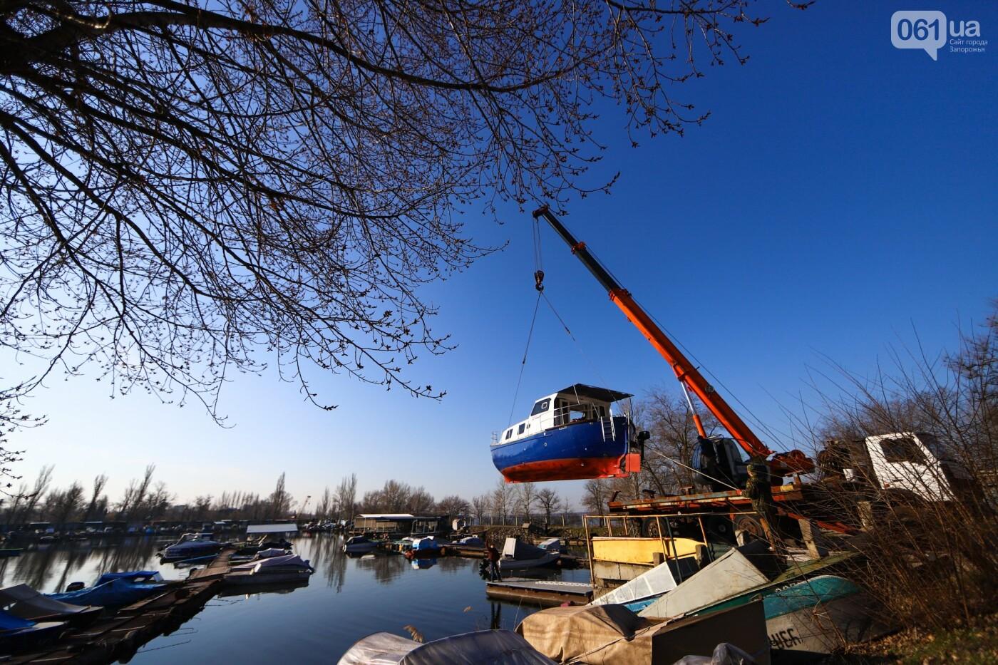 «Семь футов под килем!»: как в запорожском яхт-клубе спускали судна на воду, - ФОТОРЕПОРТАЖ , фото-3