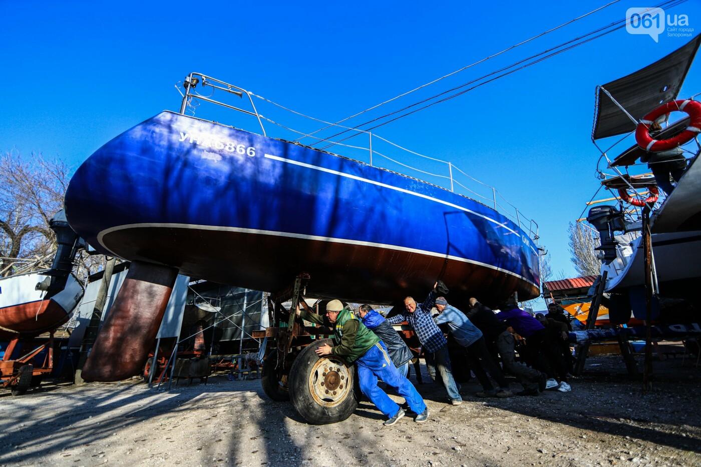 «Семь футов под килем!»: как в запорожском яхт-клубе спускали судна на воду, - ФОТОРЕПОРТАЖ , фото-6