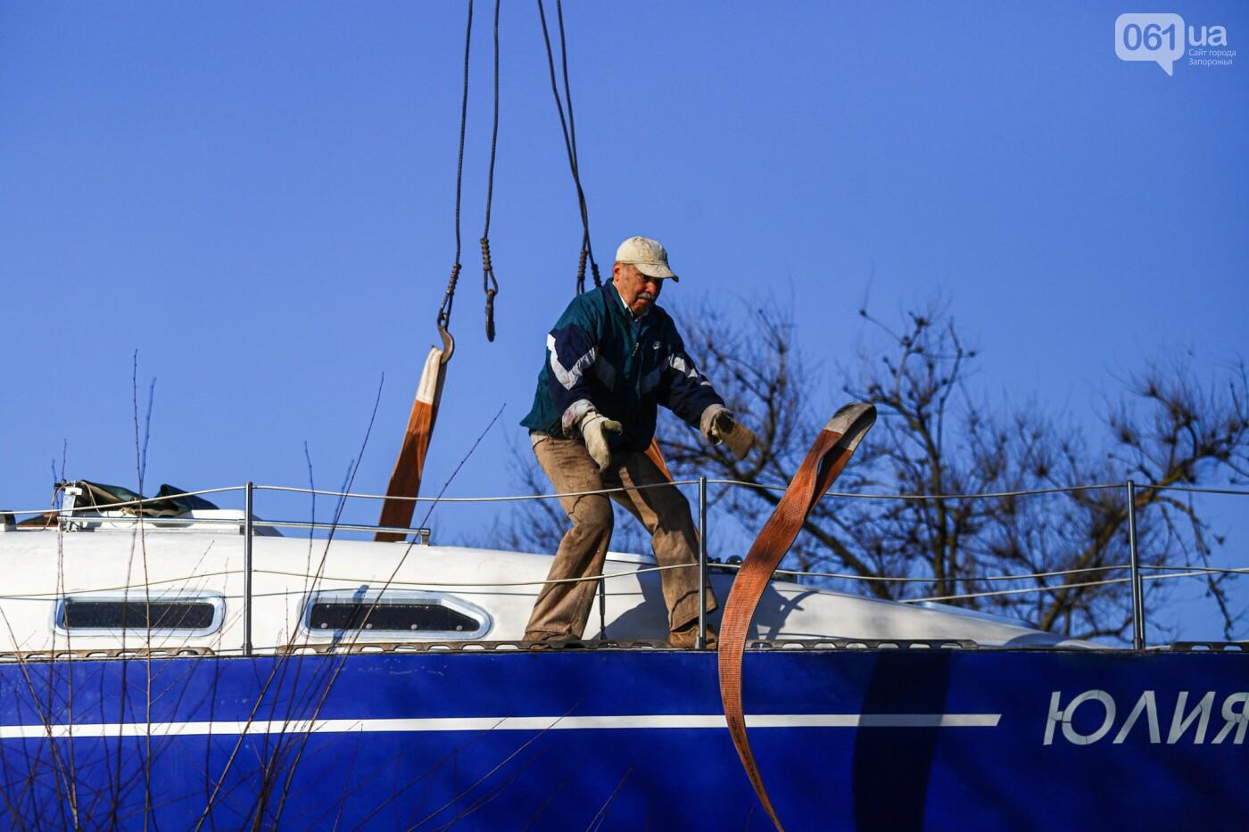 «Семь футов под килем!»: как в запорожском яхт-клубе спускали судна на воду, - ФОТОРЕПОРТАЖ , фото-8