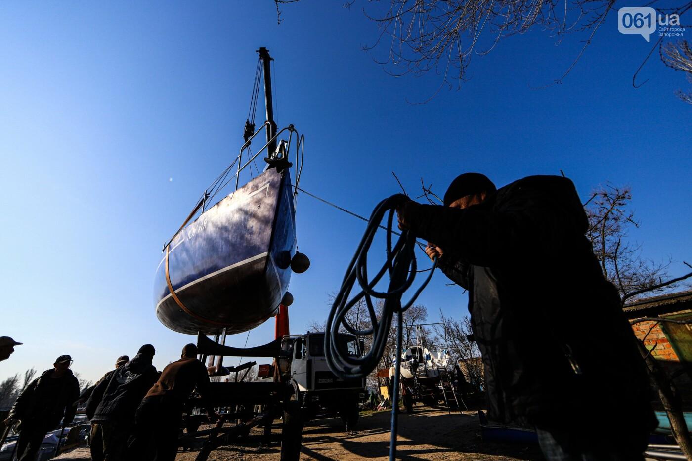 «Семь футов под килем!»: как в запорожском яхт-клубе спускали судна на воду, - ФОТОРЕПОРТАЖ , фото-9