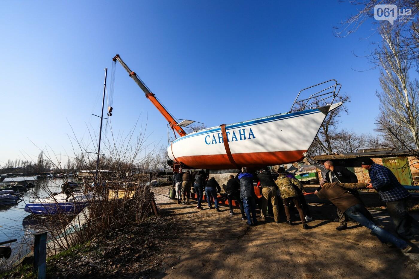 «Семь футов под килем!»: как в запорожском яхт-клубе спускали судна на воду, - ФОТОРЕПОРТАЖ , фото-15
