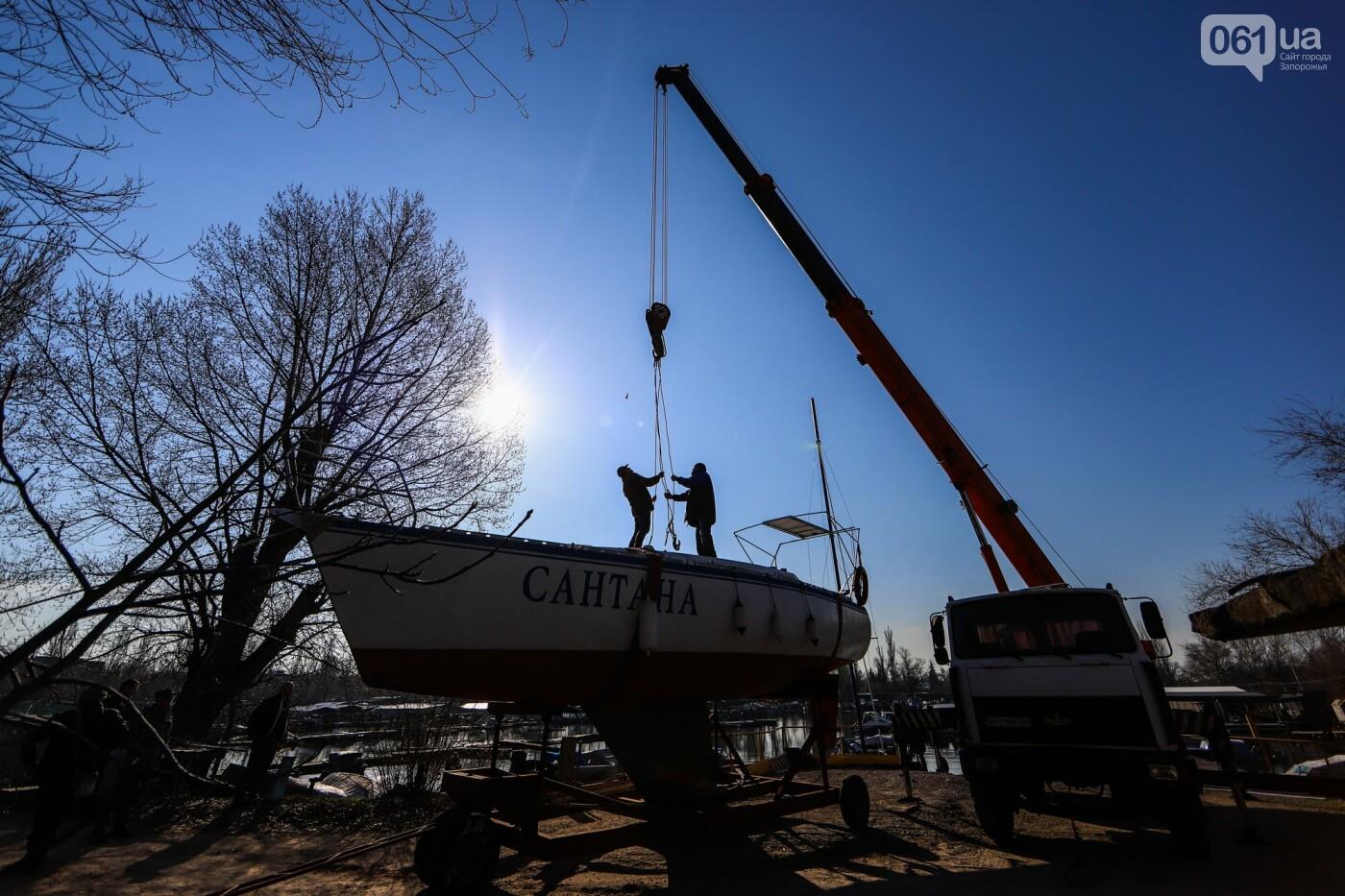 «Семь футов под килем!»: как в запорожском яхт-клубе спускали судна на воду, - ФОТОРЕПОРТАЖ , фото-16