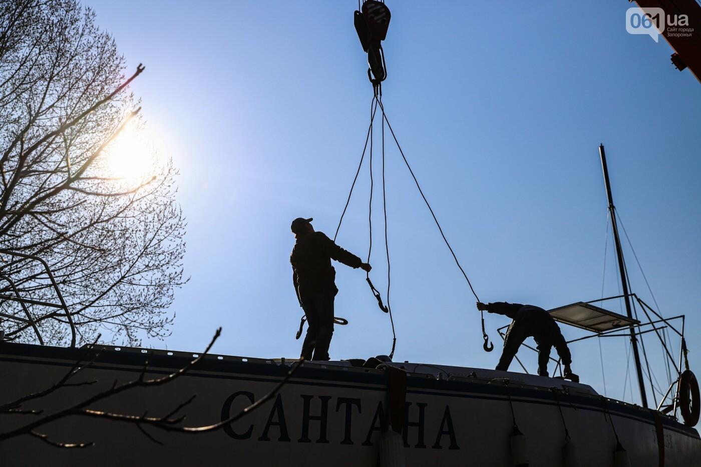 «Семь футов под килем!»: как в запорожском яхт-клубе спускали судна на воду, - ФОТОРЕПОРТАЖ , фото-17