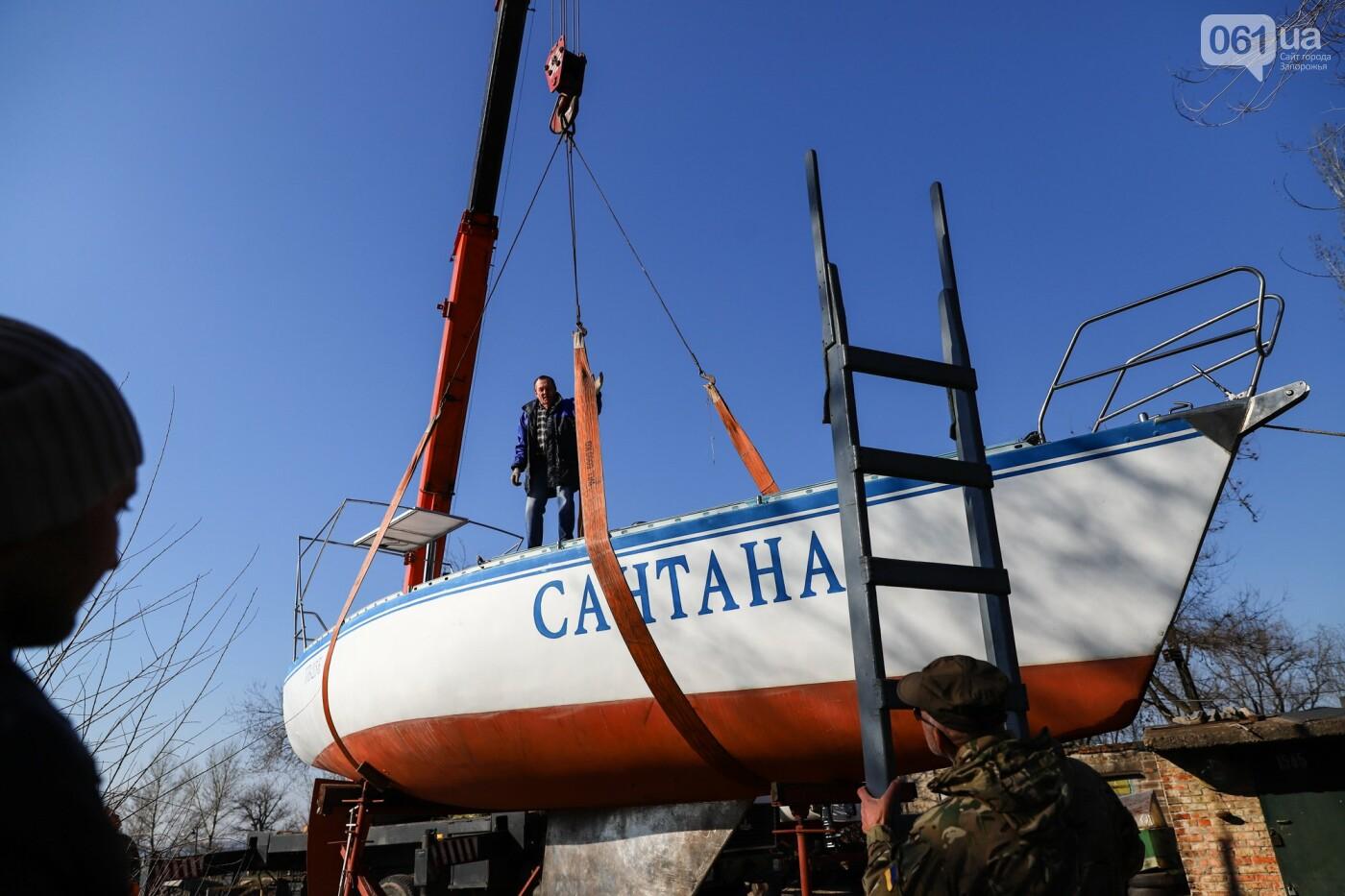 «Семь футов под килем!»: как в запорожском яхт-клубе спускали судна на воду, - ФОТОРЕПОРТАЖ , фото-18