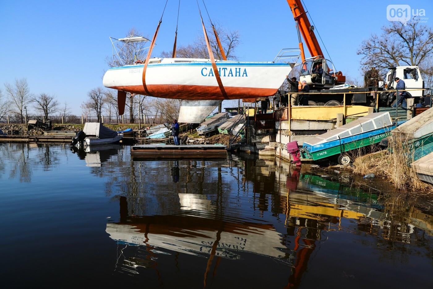 «Семь футов под килем!»: как в запорожском яхт-клубе спускали судна на воду, - ФОТОРЕПОРТАЖ , фото-19