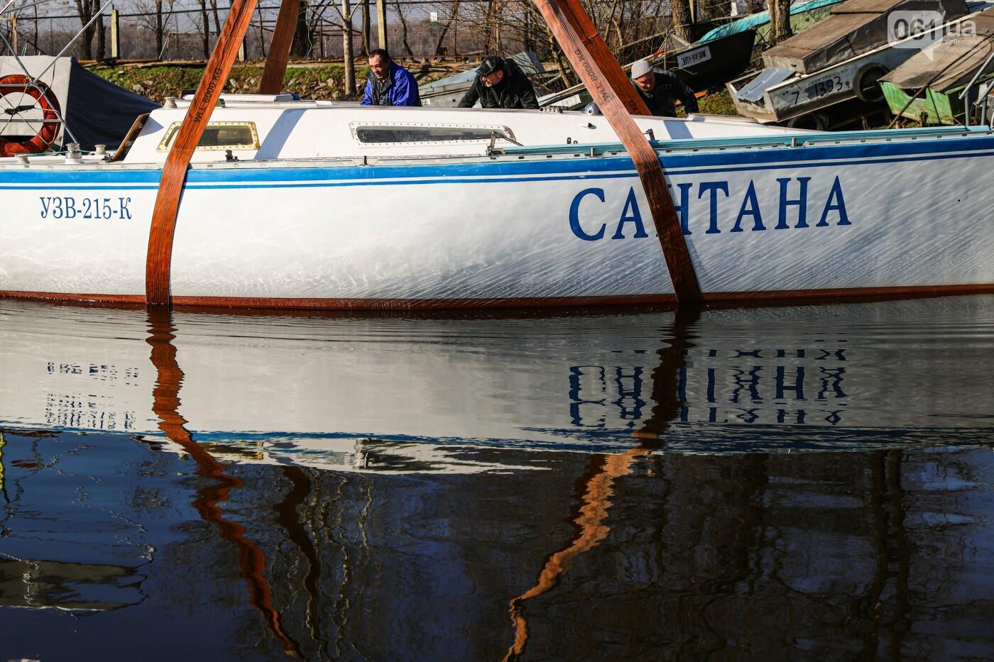 «Семь футов под килем!»: как в запорожском яхт-клубе спускали судна на воду, - ФОТОРЕПОРТАЖ , фото-20