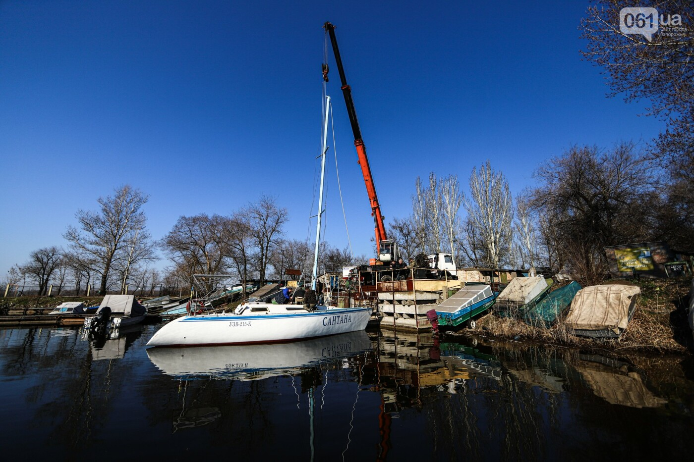 «Семь футов под килем!»: как в запорожском яхт-клубе спускали судна на воду, - ФОТОРЕПОРТАЖ , фото-22