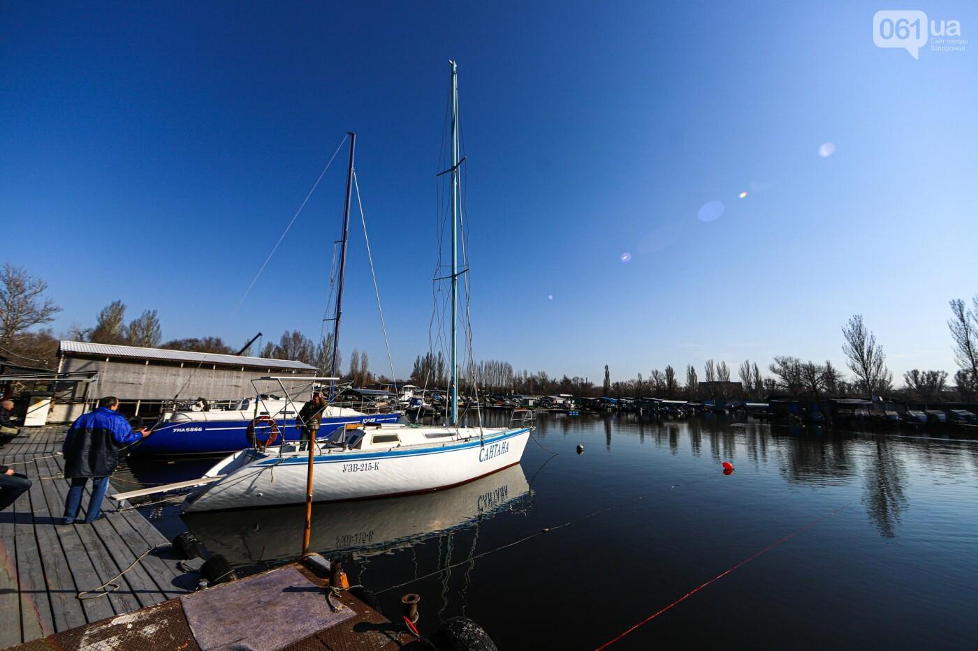 «Семь футов под килем!»: как в запорожском яхт-клубе спускали судна на воду, - ФОТОРЕПОРТАЖ , фото-23