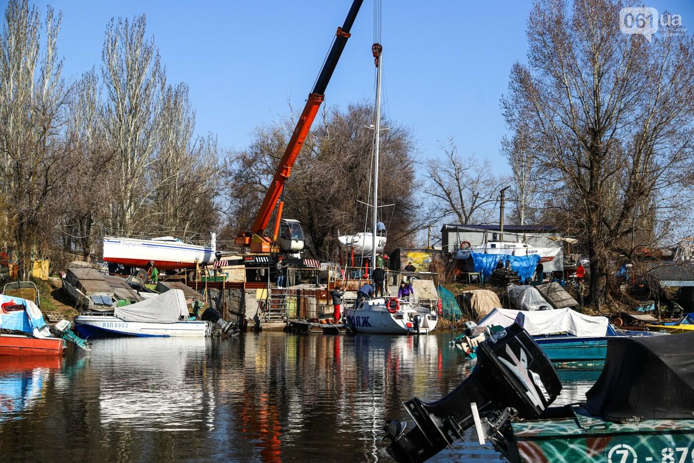 «Семь футов под килем!»: как в запорожском яхт-клубе спускали судна на воду, - ФОТОРЕПОРТАЖ , фото-27