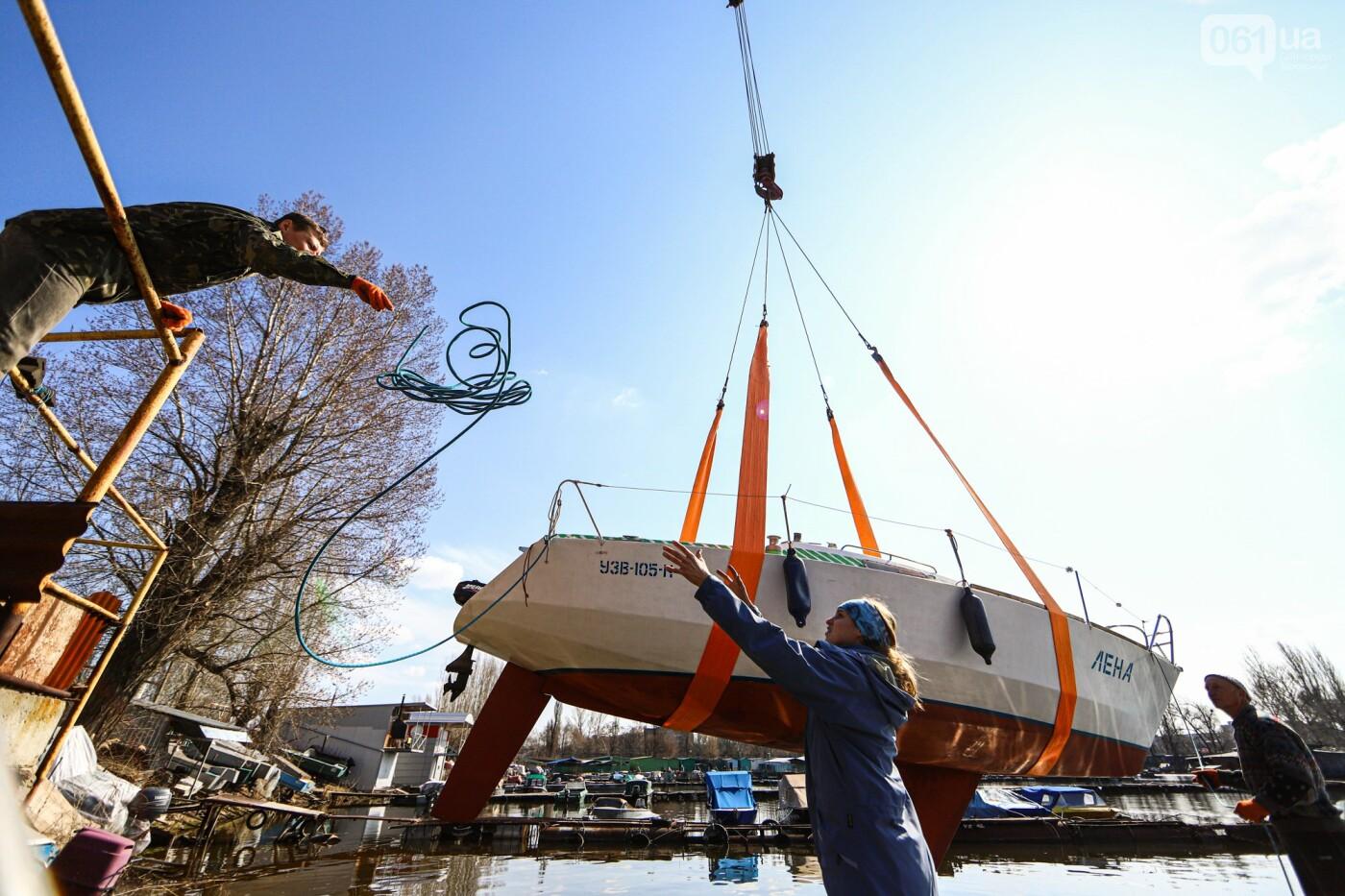 «Семь футов под килем!»: как в запорожском яхт-клубе спускали судна на воду, - ФОТОРЕПОРТАЖ , фото-12