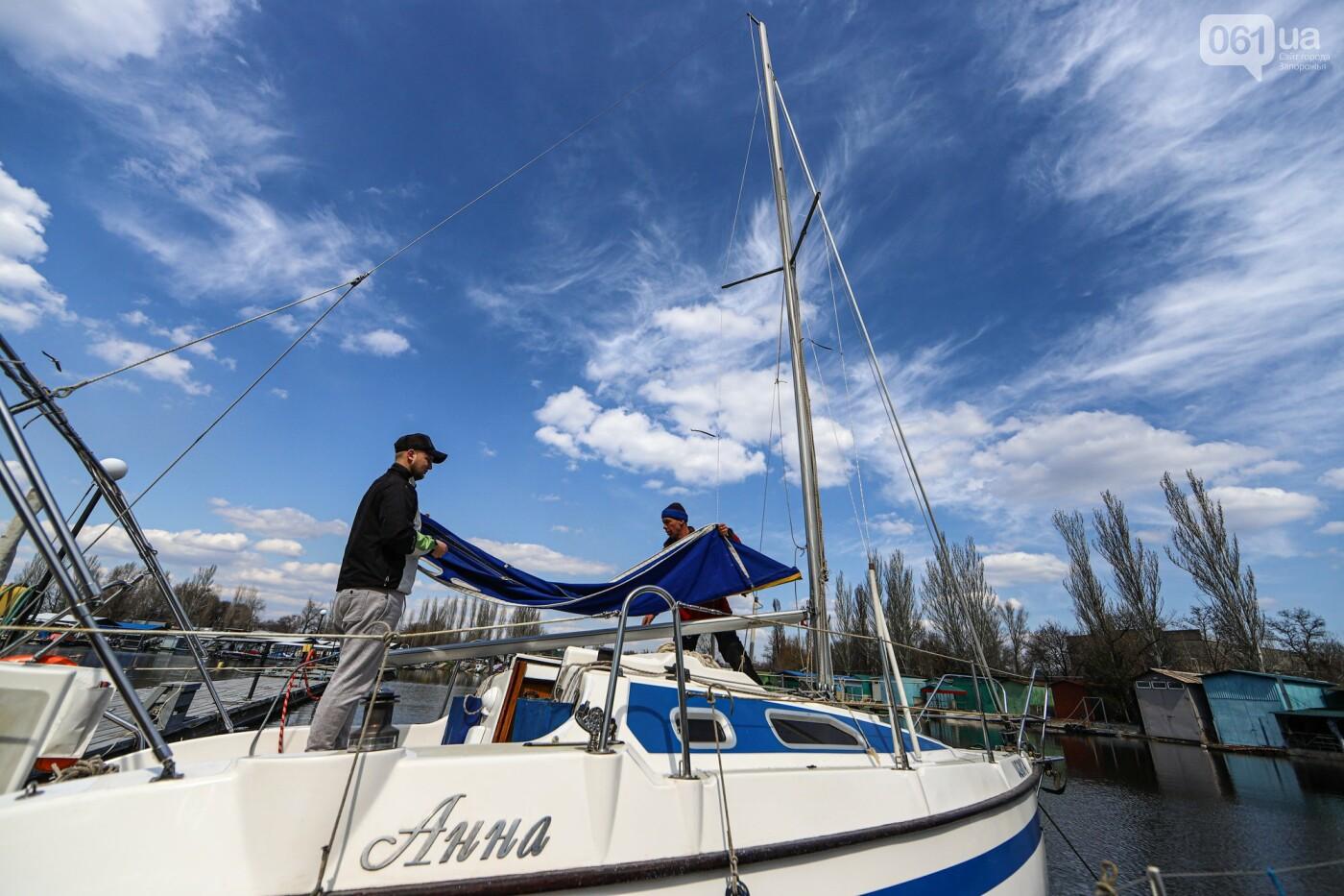 «Семь футов под килем!»: как в запорожском яхт-клубе спускали судна на воду, - ФОТОРЕПОРТАЖ , фото-54