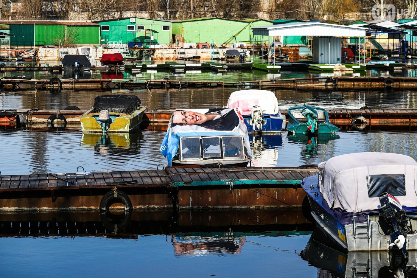 «Семь футов под килем!»: как в запорожском яхт-клубе спускали судна на воду, - ФОТОРЕПОРТАЖ , фото-40