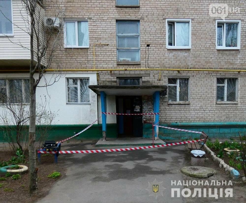 В Мелитополе в арендованной квартире нашли застреленной женщину - подозреваемый задержан , фото-1