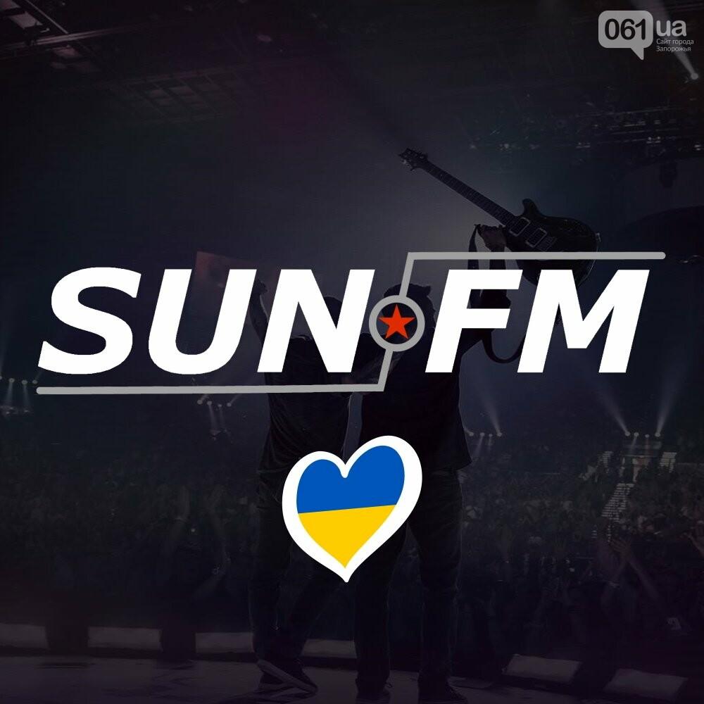 SunFM Ukraine — інтернет-радіо, яке не захочеться перемикати, фото-1