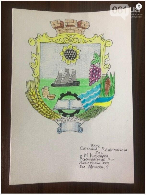 Летающая тарелка, помидор и вагонетка: в Васильевском райсовете выбирают символику укрупненного района , фото-12