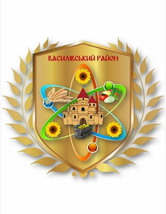 Летающая тарелка, помидор и вагонетка: в Васильевском райсовете выбирают символику укрупненного района , фото-3