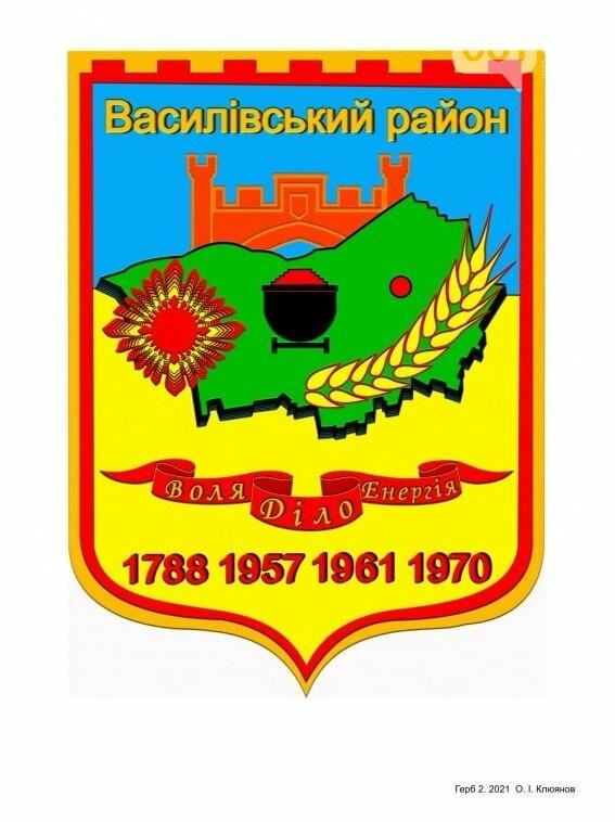 Летающая тарелка, помидор и вагонетка: в Васильевском райсовете выбирают символику укрупненного района , фото-5