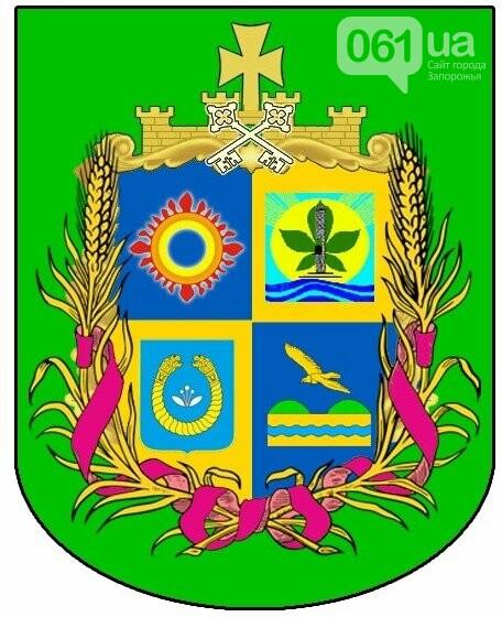 Летающая тарелка, помидор и вагонетка: в Васильевском райсовете выбирают символику укрупненного района , фото-10