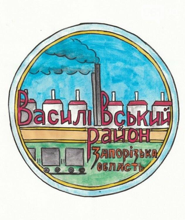 Летающая тарелка, помидор и вагонетка: в Васильевском райсовете выбирают символику укрупненного района , фото-2