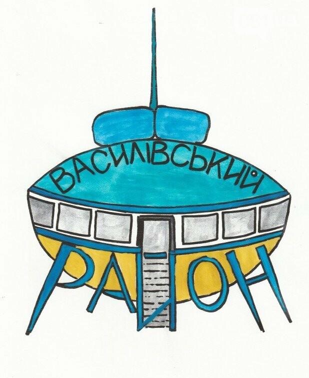 Летающая тарелка, помидор и вагонетка: в Васильевском райсовете выбирают символику укрупненного района , фото-1
