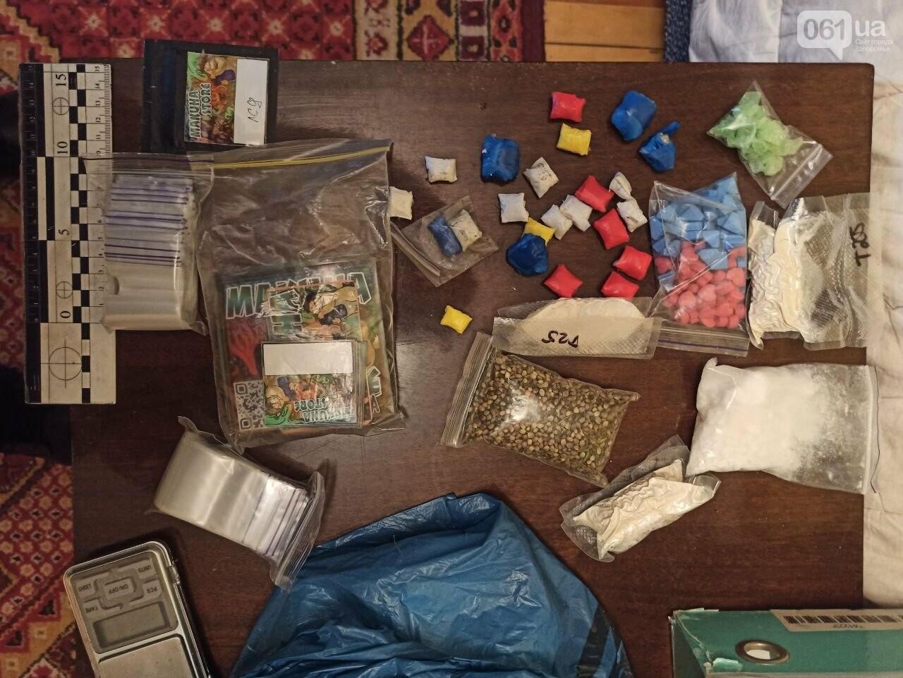 В Запорожье под суд отправят мужчину, который получал на почте консервные банки с наркотиками, фото-4