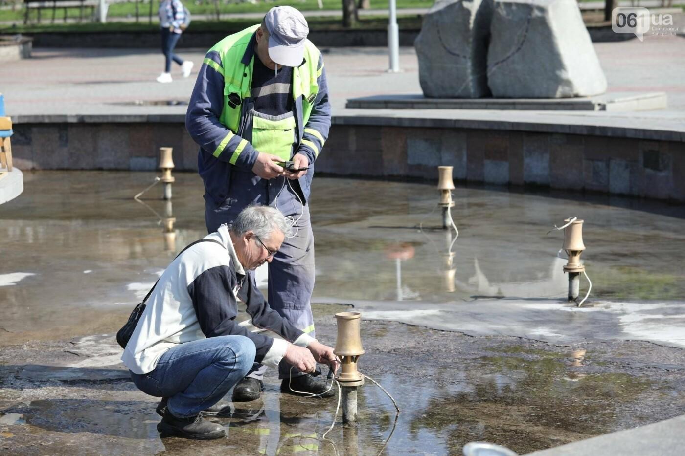 В Запорожье заменили подсветку фонтана на площади Маяковского и готовят его к открытию , фото-1