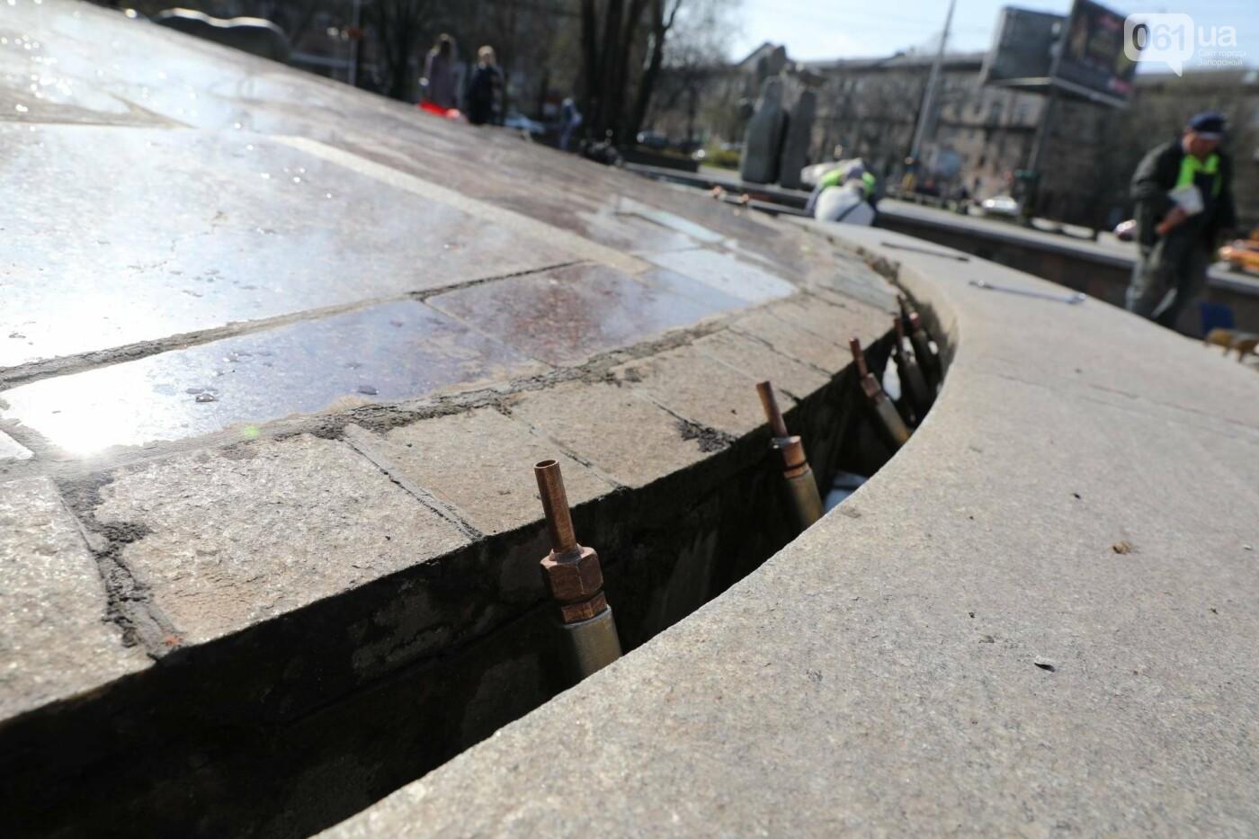 В Запорожье заменили подсветку фонтана на площади Маяковского и готовят его к открытию , фото-4