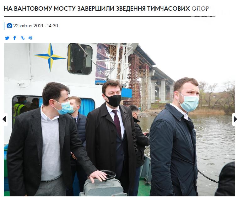 Министр инфраструктуры по дороге в Мариуполь заехал в Запорожье - посмотрел, как строят мосты, - ФОТО , фото-1