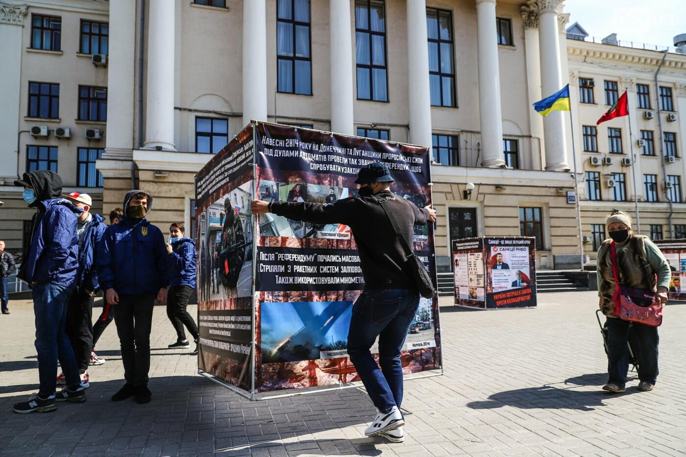 В Запорожье возле мэрии установили стенды с портретами Медведчука и Шария, - ФОТО, фото-1