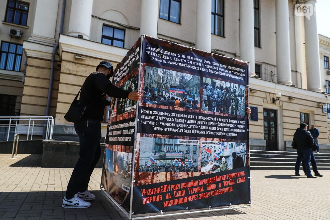 В Запорожье возле мэрии установили стенды с портретами Медведчука и Шария, - ФОТО, фото-3