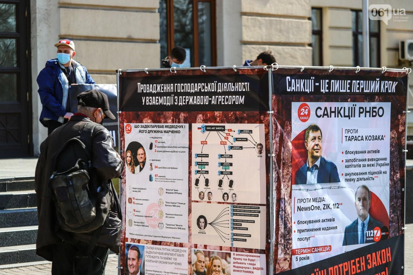 В Запорожье возле мэрии установили стенды с портретами Медведчука и Шария, - ФОТО, фото-10