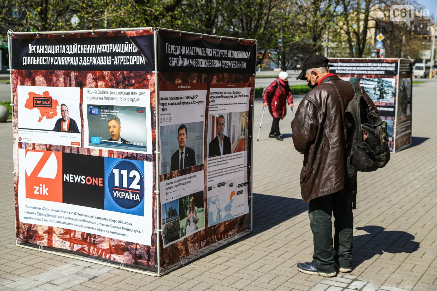 В Запорожье возле мэрии установили стенды с портретами Медведчука и Шария, - ФОТО, фото-9