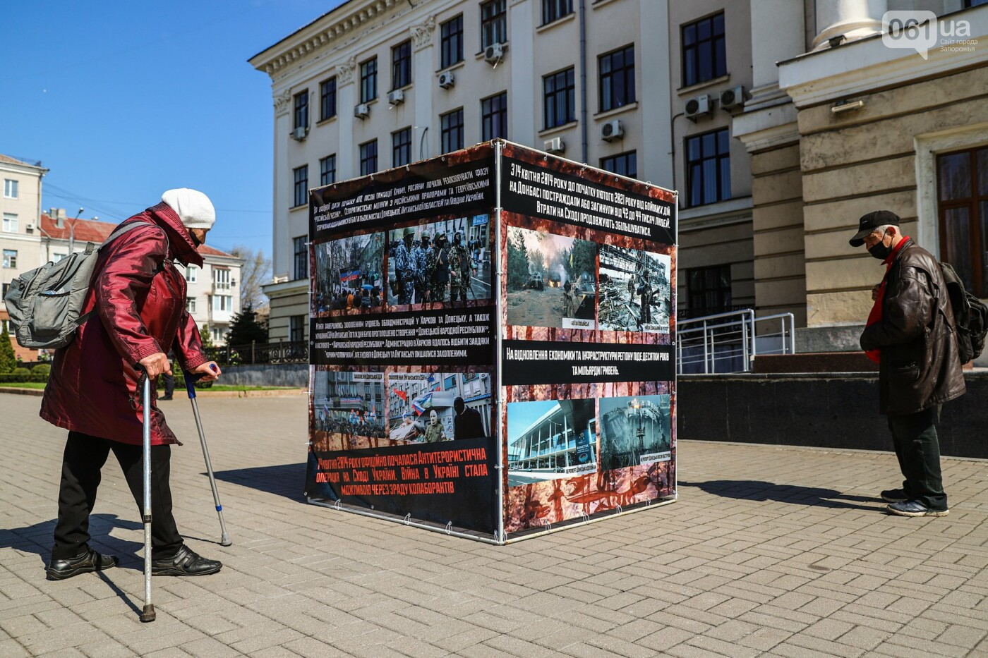 В Запорожье возле мэрии установили стенды с портретами Медведчука и Шария, - ФОТО, фото-11