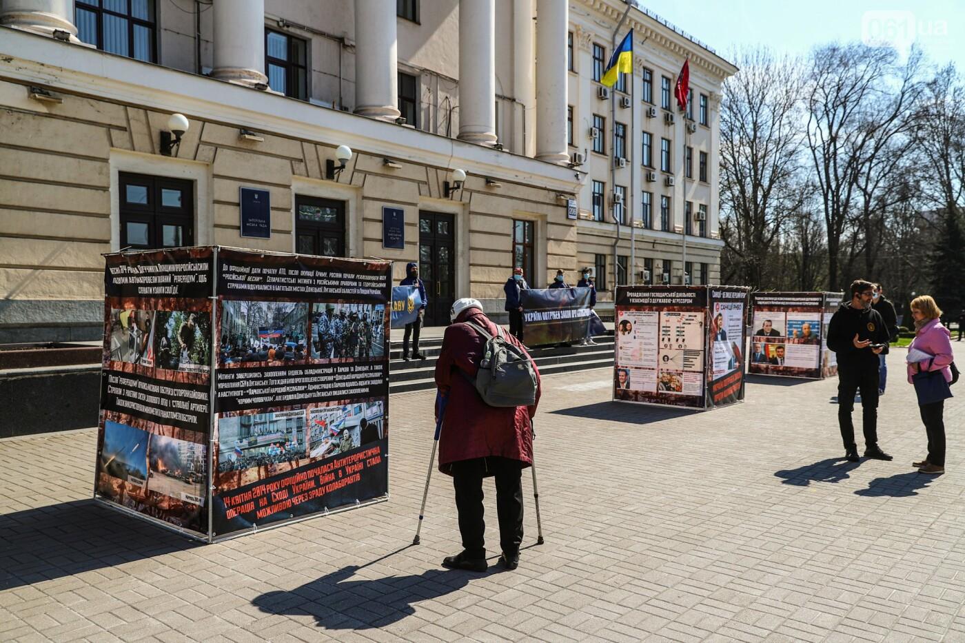 В Запорожье возле мэрии установили стенды с портретами Медведчука и Шария, - ФОТО, фото-12