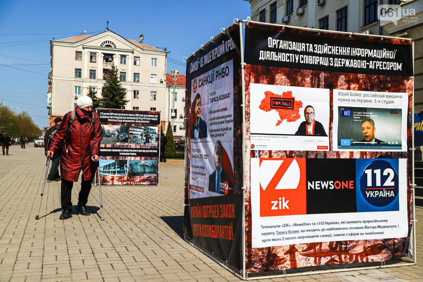 В Запорожье возле мэрии установили стенды с портретами Медведчука и Шария, - ФОТО, фото-13