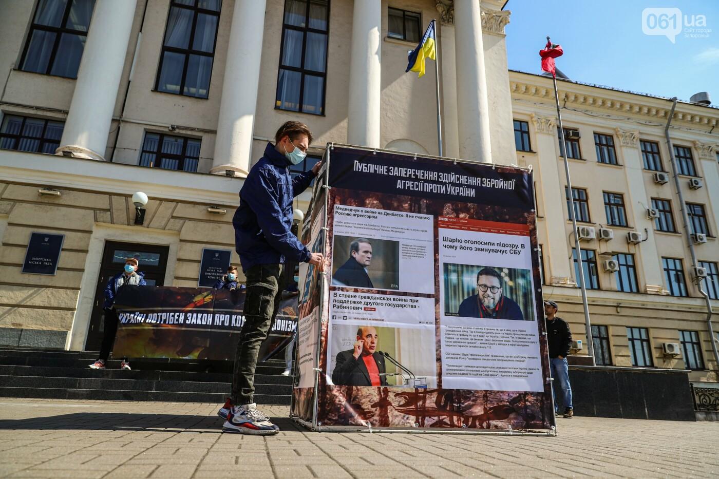 В Запорожье возле мэрии установили стенды с портретами Медведчука и Шария, - ФОТО, фото-4