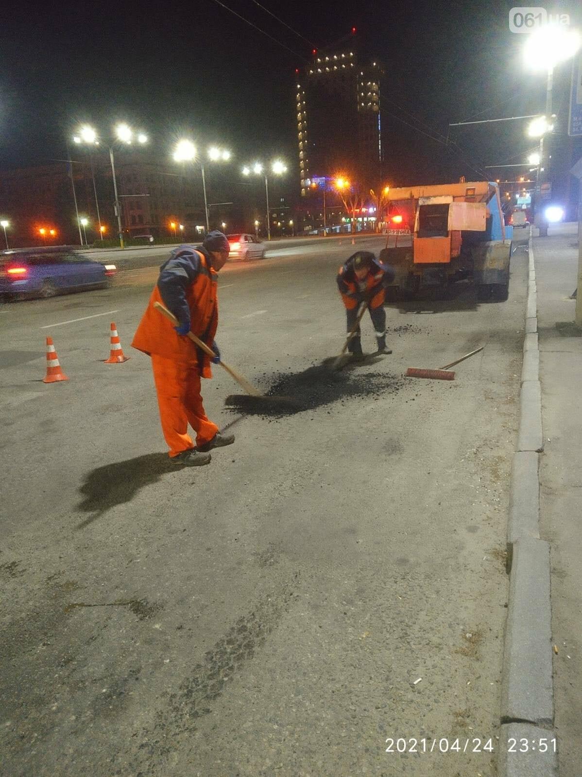 Запорожские коммунальщики ночью на мосту Преображенского ремонтировали дорогу, фото-5
