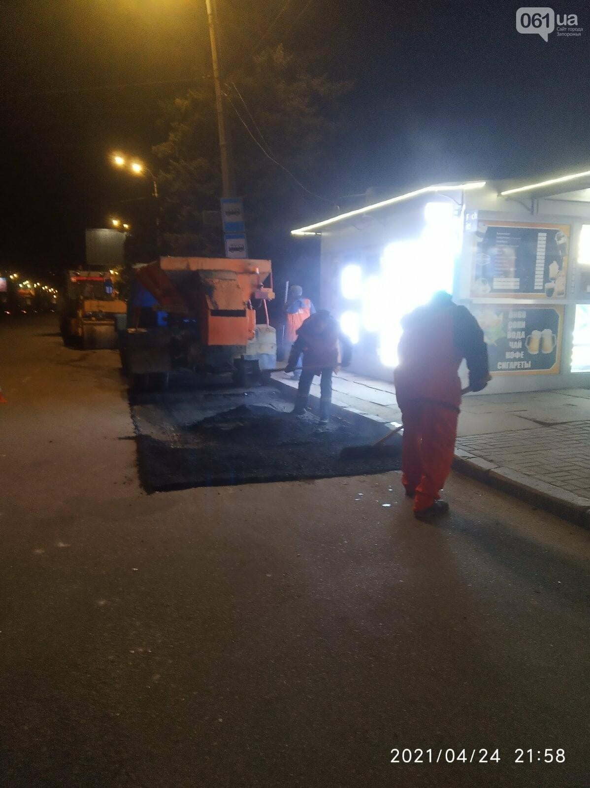 Запорожские коммунальщики ночью на мосту Преображенского ремонтировали дорогу, фото-7