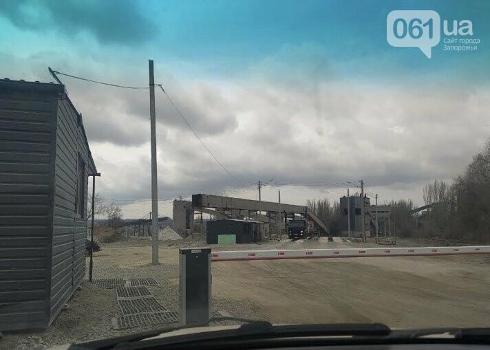 Запорожская прокуратура подозревает предприятие Новинского в незаконной добыче гранита на 1 миллиард гривен, фото-2