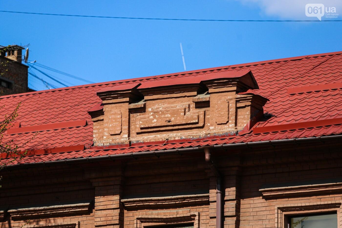Памятники Старого Александровска: как сейчас выглядит доходный дом Регирера, - ФОТО, фото-3
