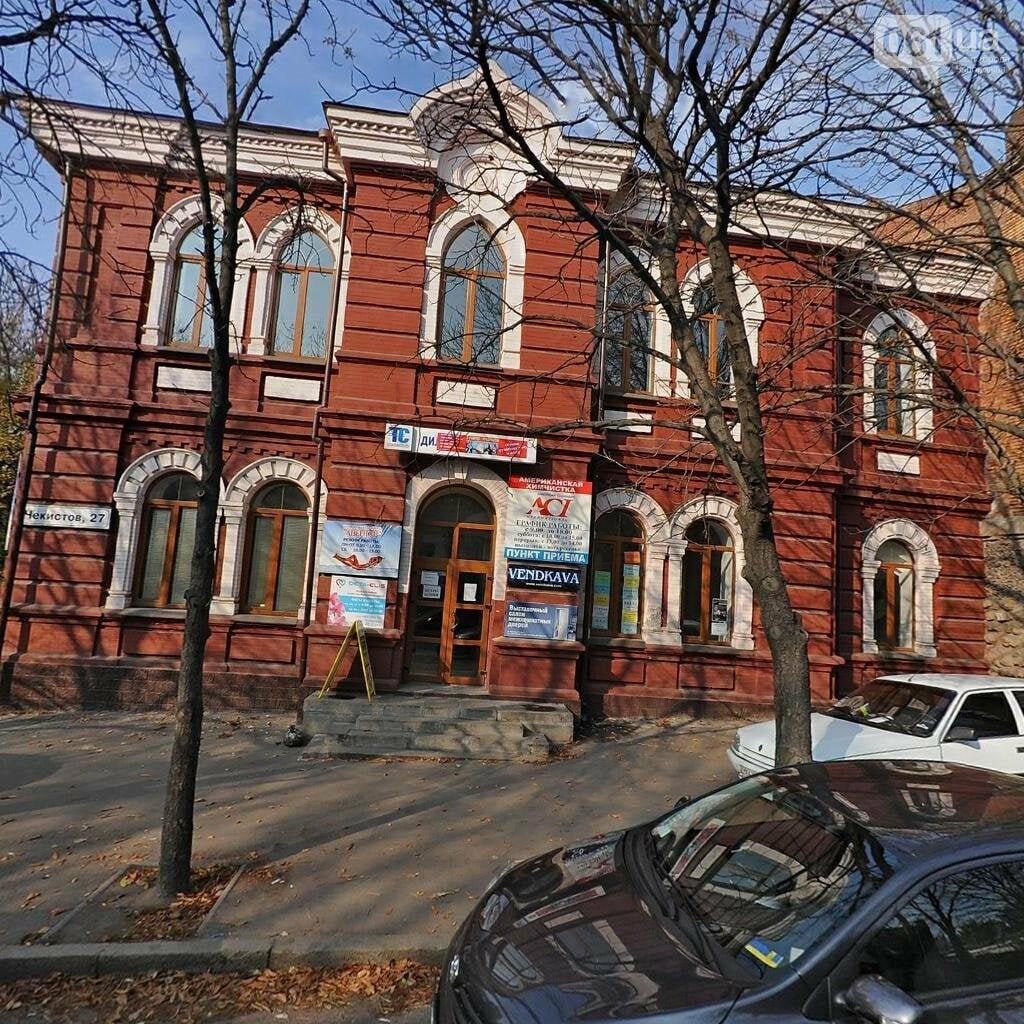 В Госсреестр недвижимых памятников Украины внесли 25 объектов Запорожья - СПИСОК, фото-10