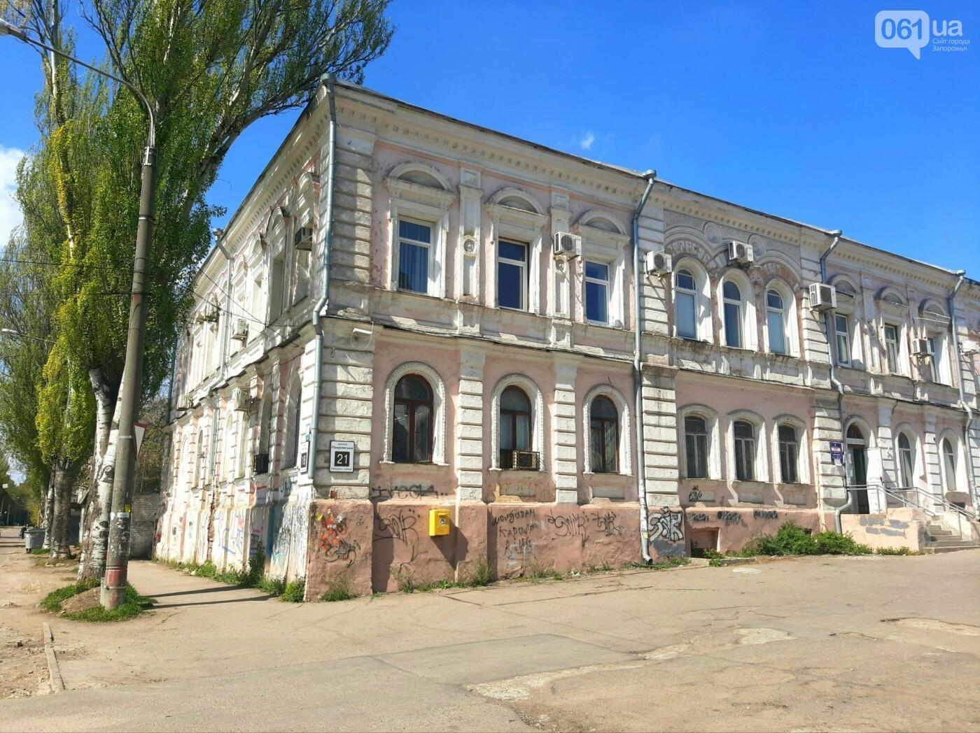 В Госсреестр недвижимых памятников Украины внесли 25 объектов Запорожья - СПИСОК, фото-8