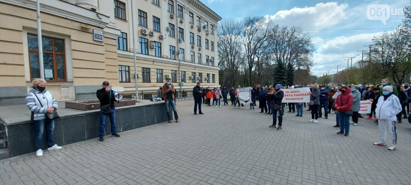 В Запорожье рыночники пикетировали мэрию и перекрыли проспект, - ФОТОРЕПОРТАЖ , фото-4