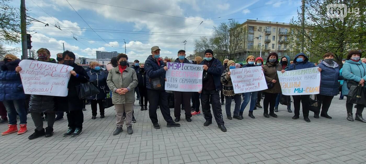 В Запорожье рыночники пикетировали мэрию и перекрыли проспект, - ФОТОРЕПОРТАЖ , фото-2