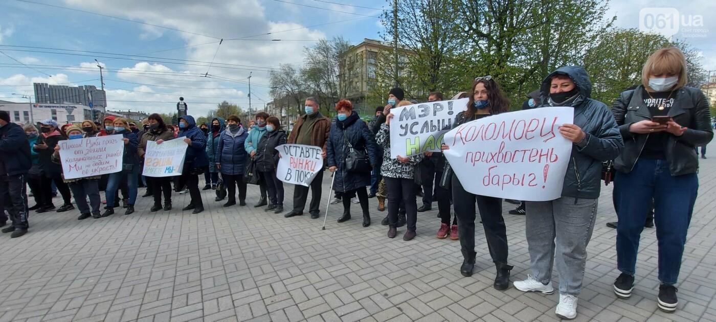 В Запорожье рыночники пикетировали мэрию и перекрыли проспект, - ФОТОРЕПОРТАЖ , фото-3